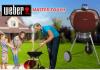 barbecue-Weber-MEA